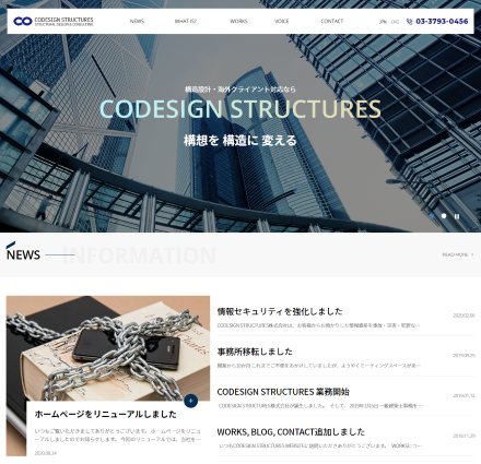 CODESIGN STRUCTURES